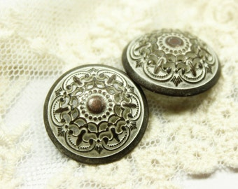 Metal Buttons - Medieval Filigree Metal Buttons , Copper Patina Color , Domed , Openwork , Shank , 1 inch , 10 pcs