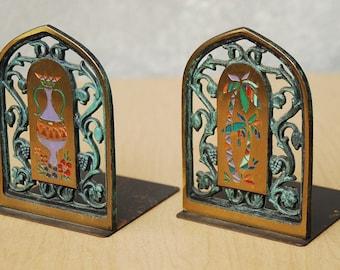 Dayagi Ornate Brass Patina Judaica Bookends