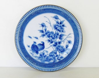 Blue and White Chinoiserie Plate