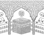 Arabic Calligraphy Print - Ya-Sin Surah 36