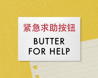 Funny Magnet. Chinglish. Odd Chinese Quote. Butter for Help