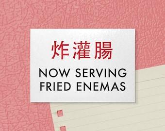 Yuck Fridge Magnet. Bizarre Chinglish. Fried Enemas