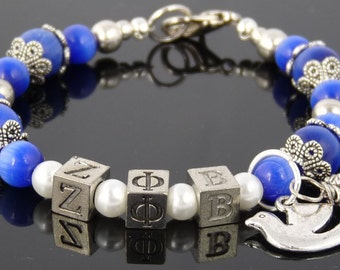 "ZETA PHI BETA 8"" Beaded Bracelet with Sorority Greek Letters Royal Blue Accessory Gift"