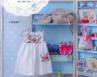 Sewing & Knitting Baby Clothes, Zakka by Kazuko Ryokai Japanese Pattern Book for Babies  (In Chinese)