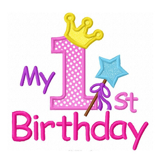 Instant Download My 1st birthday Applique Machine Embroidery
