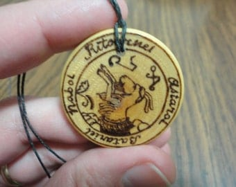 Magical Seal of Discovering Secrets