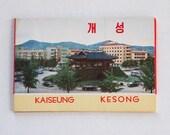 vintage postcards Kaesong North Korea travel tourism antique letter writing set 1960's