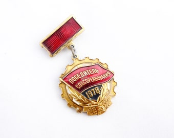 Vintage badge medal Winner in Socialist Competition 1978, from Soviet Union, USSR