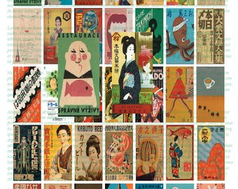 JAPANESE MATCHBOOK Art - 1x2  instant download Domino Sized digital print out sheet for craft projects