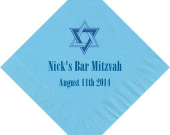 Bar Mitzvah Beverage Napkins 100~Choose Your Design