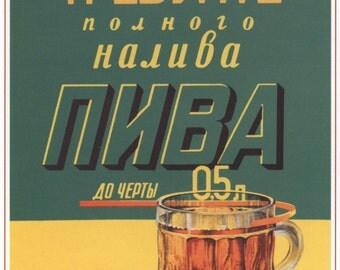 USSR poster, Soviet propaganda, Communism, 036