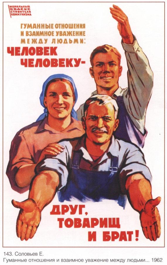 foto de Lenin Propaganda poster Soviet art Old poster Stalin 028
