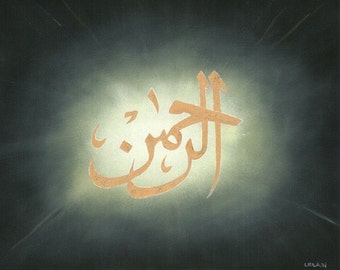 Print of original painting - Alrahman-  islamic art by Leila Mansoor