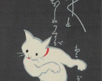 Cat Fabric Cat Dance Motif Tenugui Japanese Cotton Fabric w/Free Insured Shipping