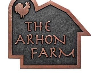 "Country Farm and Silo Name Plaque 8"" W x 9"" H"