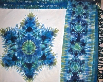 Custom Hadar Deluxe Tie-Dyed Tallit (deposit), starred stripes, custom dyed decorative fringe, multilayered central star.