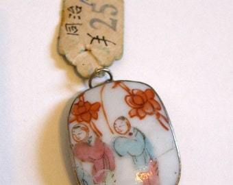 Vintage Asian Hand Painted Porcelain Pendant with Sterling Silver Border // Deadstock // 1960s