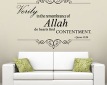 """Islamic Wall Quote from the Quran, """"Verily in the Remembrance of Allah do hearts find contentment"""""""