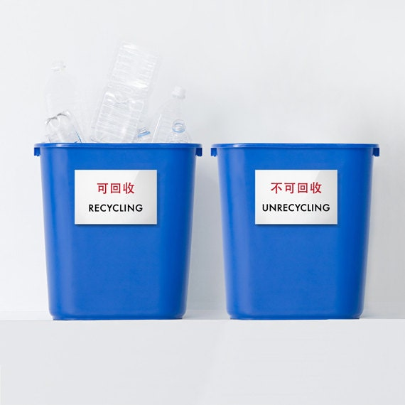 Funny Recycling Signs Chinglish Trash Can Signs Rubbish