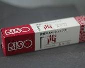 Gocco Hi Mesh Ink - Burgundy Akane