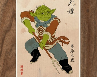 Star Wars Inspired YODA Poster - 16x12