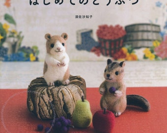 Needle Felting Wool Animal -  Japanese Craft Book