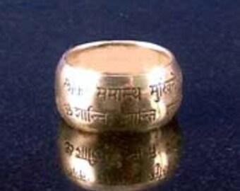 Custom Domed Sanskrit Ring for Sharrrrr