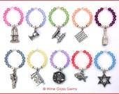Passover Wine Glass Charms - Jewish, Judaica