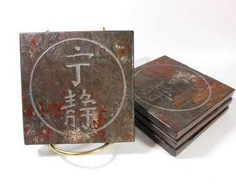Slate Coasters: ASIAN SERENITY SYMBOL - 4 Carved Slate Coasters, Hand Carved Stone Coasters, Firefly Fan Gift, Sci Fi Drink Coaster Set