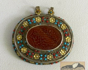 Afghanistan, Vintage Pashtun Silver Pendant with Carnelian, Item 74