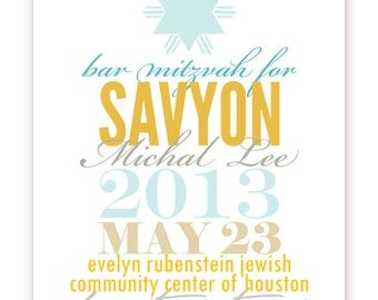 Bar Mitzvah Date Print, 11 X 14, Mint and Yellow Palette