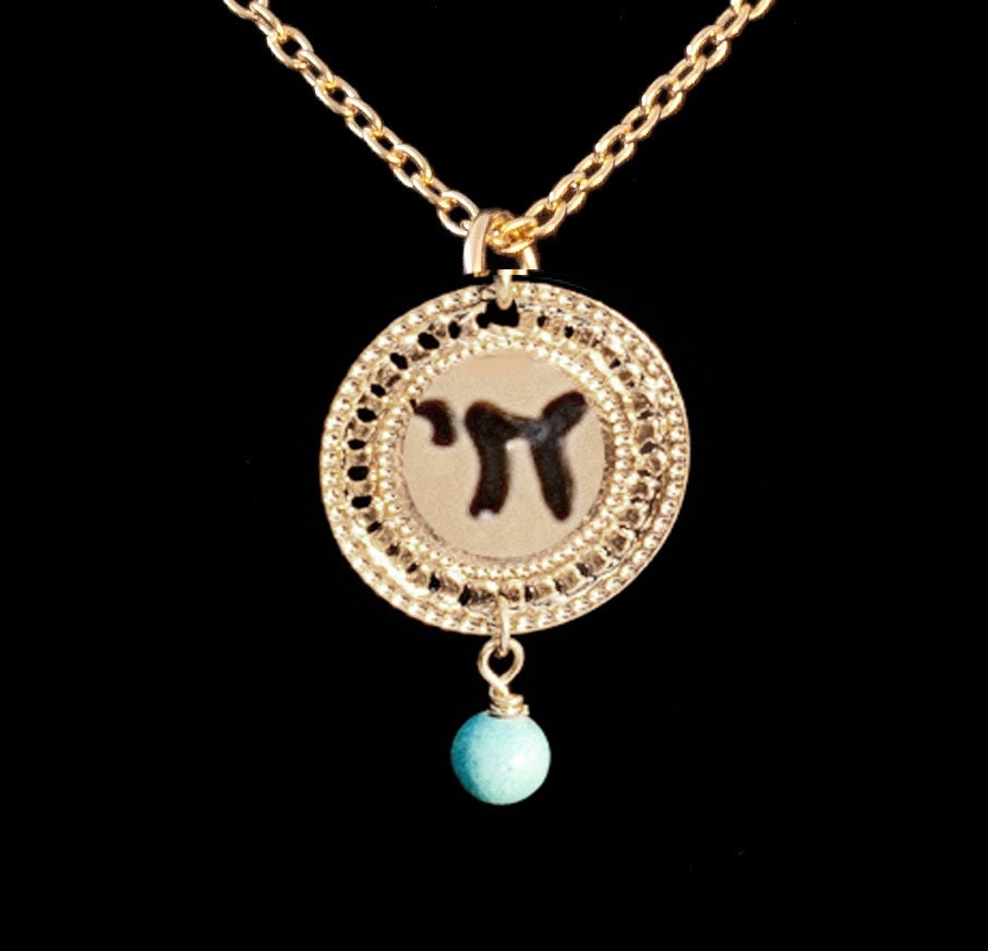 hebrew gold necklace chai jewelry jewelry coin