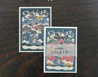 Traditional Kawaii Japanese Kokeshi Doll Bookplate Labels - 20 pieces (Set A or B)