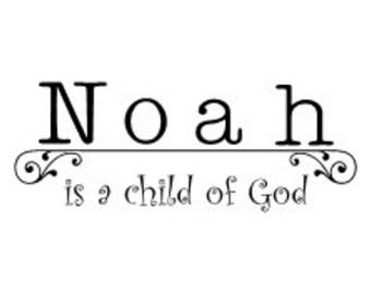 name child of God vinyl wall decal custom name wall decal