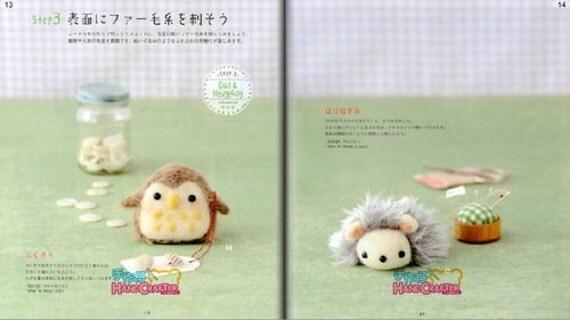 how to make a cute japanese mascot