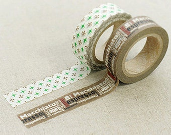 2 Set - Benny Brown Words Adhesive Masking Tapes (0.6in)