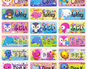 72 SEA PARADISE Custom Waterproof Name Labels-School,Daycare,Envelope Seal,Sippy Cup,Lunch Box,Water Bottle,Summer Camp,Stationary Tag
