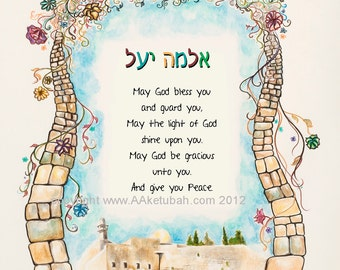 Jewish baby etsy jewish baby art print baby shower gift baby blessing gift for mom negle Choice Image