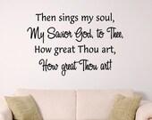 Hymn Wall Art, How Great Thou art,