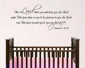 Nursery Bible Verse Wall Art, Lord Bless You