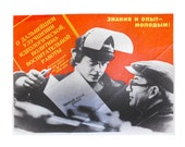 Industrial art poster soviet print USSR home decor 6.1 x 5 inches PIP13