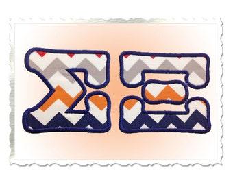 Greek Plushie Applique Machine Embroidery Font Alphabet - 4 Sizes