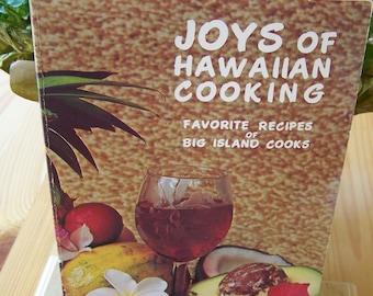 "Vintage 80's  ""JOYS of HAWAIIAN COOKING"" Paperback Cookbook"