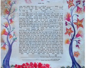 ketubah reproduction- print of a watercolor on parchment paper-custom- about 11.5x17""