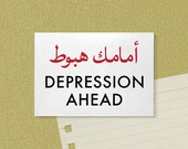 Silly Magnet. Strange Arabic Phrase. Depression Ahead