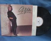 "Vintage, Olivia Newton John - ""Totally Hot"" Vinyl LP, Record Album,1977 Original Press, Pop Rock, Diva, Gimme Some Lovin"