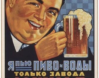 Vintage Soviet propaganda poster, playbill of the USSR, steampunk art, 51