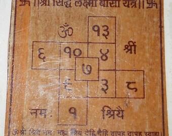Laxmi Bisa yantra on Bhoj Patra Bark