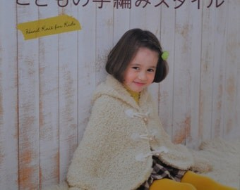Hand Knit for Kids (Boys and Girls) Japanese Craft Book