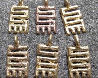 Resevert for Isabel Handmade African recycled Adinkra symbol brass pendant
